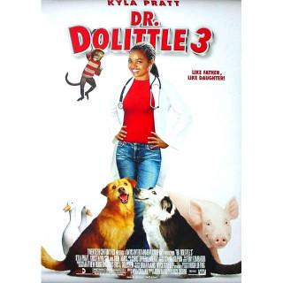 닥터 두리틀 3