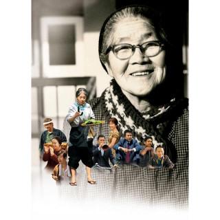 사가현의 대단한 할머니
