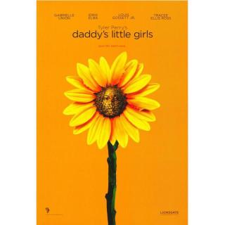 아버지의 작은 소녀들