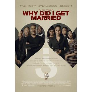내가 왜 결혼했을까?