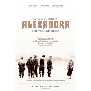 알렉산드라