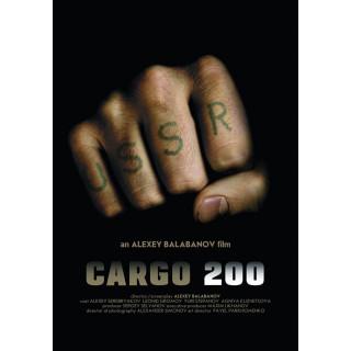 카고 200