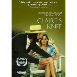 클레르의 무릎