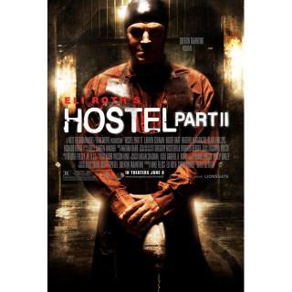 호스텔 2
