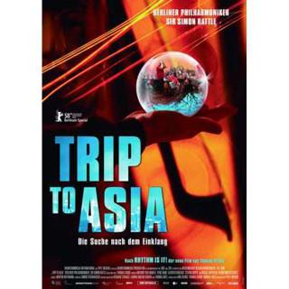 아시아로의 여행