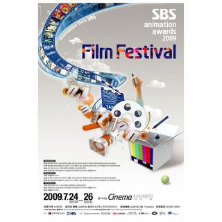 SBS 애니메이션 어워드 2009
