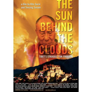 구름 뒤편의 태양