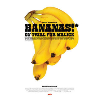 바나나 소송사건