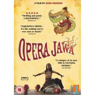 오페라 자바