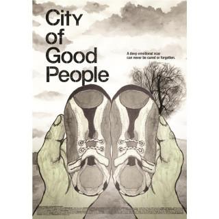 선량한 인간들의 도시