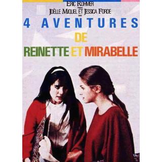 레네트와 미라벨의 네가지 모험