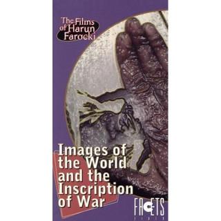세계의 이미지와 전쟁의 각인