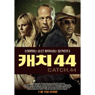 캐치 44