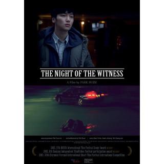 목격자의 밤 이미지