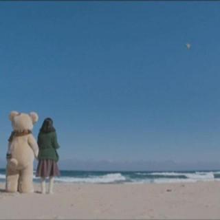 곰이 나에게