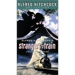 열차 안의 낯선 자들, 의혹의 전망차