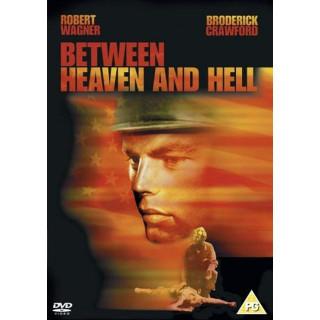 천국과 지옥