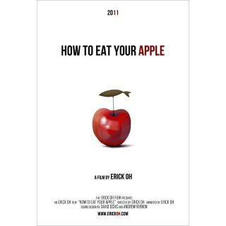 사과 먹는 법