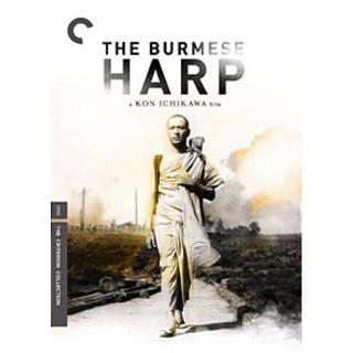 버마의 하프