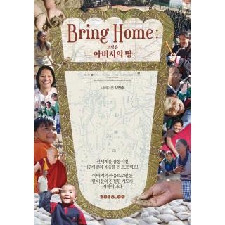 브링 홈: 아버지의 땅