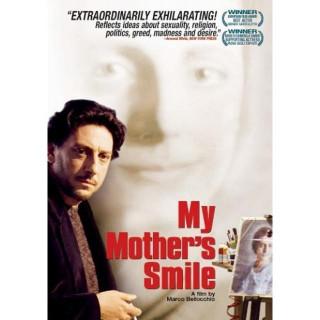 내 어머니의 미소