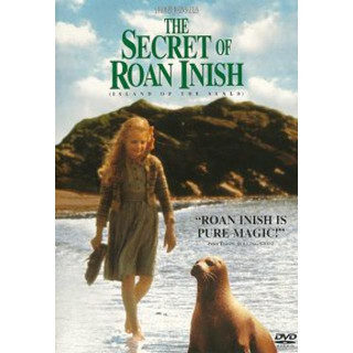 론 이니쉬의 비밀