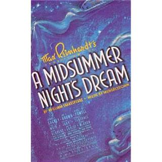 한여름 밤의 꿈