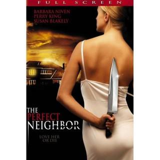 네 이웃의 여인을 조심하라