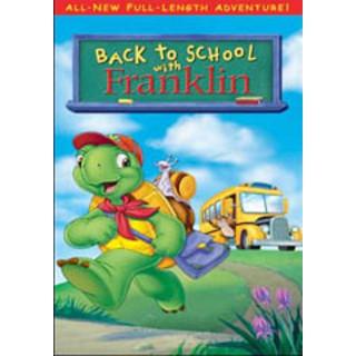 프랭클린의 새 학기