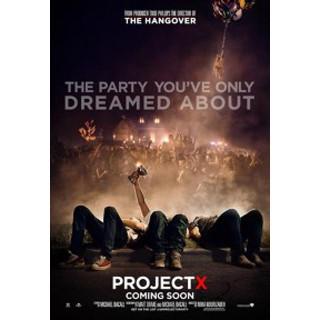 프로젝트 X