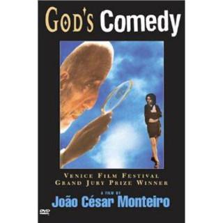 신의 코미디