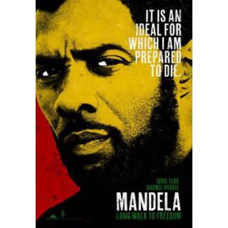 만델라: 자유를 향한 머나먼 여정