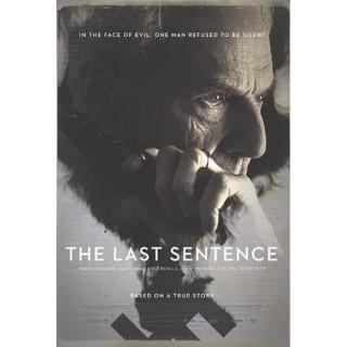 마지막 문장