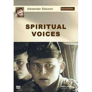영혼의 목소리