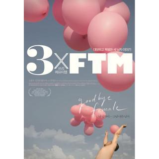 3×FTM