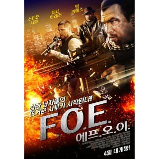 F.O.E.: 에프.오.이.