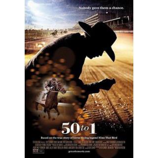 50 to 1