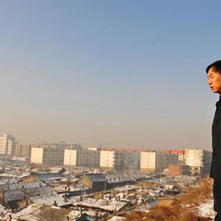 다퉁(大同) 개발 프로젝트