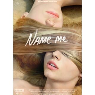 내 이름을 불러줘
