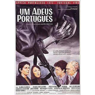 포르투갈식 이별
