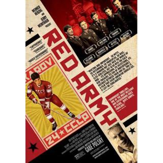 붉은 군단