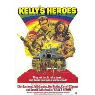 켈리의 영웅들
