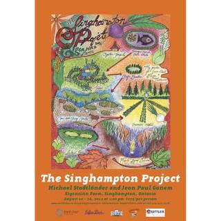 싱햄튼 프로젝트
