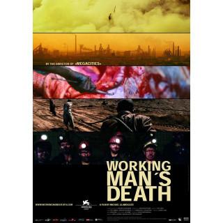 노동자의 죽음
