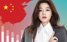 [빅데이터 랭킹] 중국인의 취향을 사로잡은 대한민국 여성 셀럽 TOP10