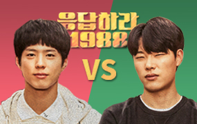 [랭킹] 빅데이터로 본 류준열 vs 박보검 승자는?
