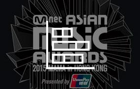 [MAMA] 주요 Awards 검색량 비교