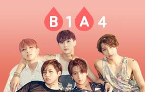 [빅데이터 포커스] B1A4 멤버 혈액형과 성격 매칭률 분석