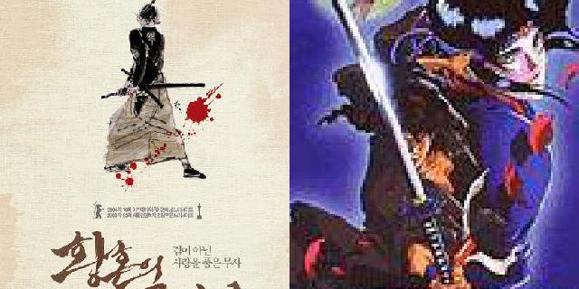 인공지능이 선정한 이번주 슬픈 일본 사극 영화 순위 | 마이셀럽스