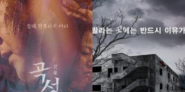 인공지능이 선정한 이번주 잔인한 한국 영화 순위 | 마이셀럽스